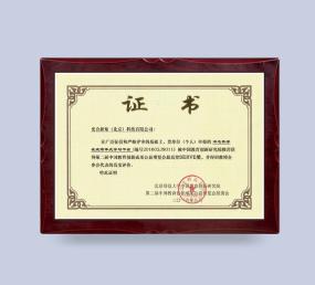 北京师范大学中国教育创新研究院